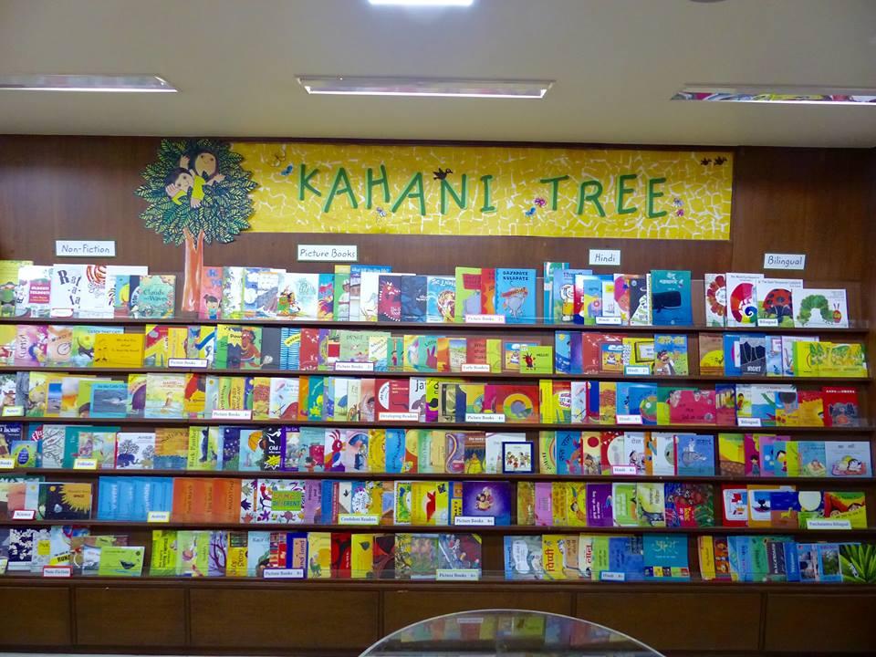 Kahani Tree