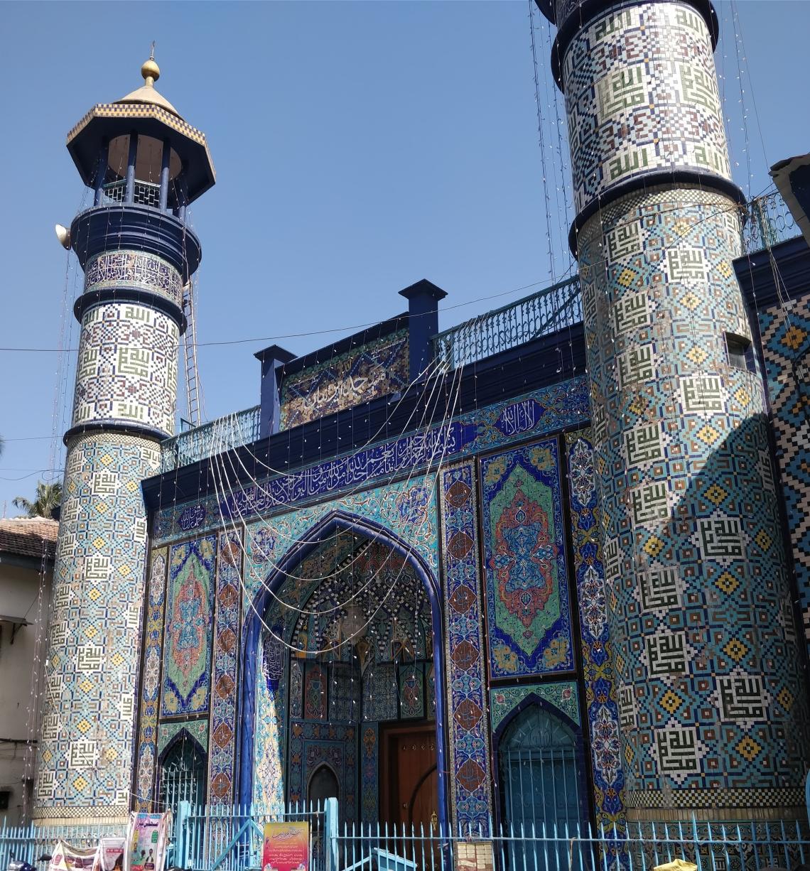 Mughal Masjid